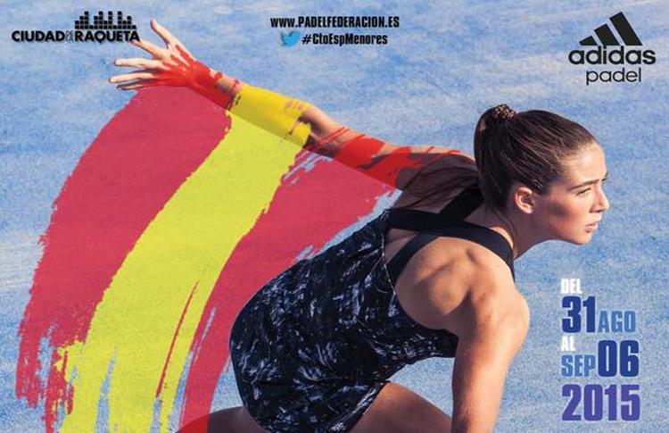 Se acerca el Campeonato de España de Menores 2015