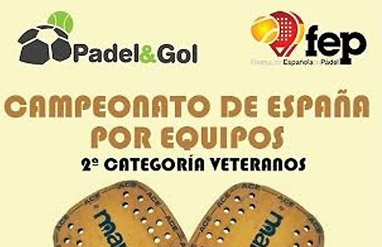 Campeonato de España de Equipos de Veteranos de 2ª Categoría