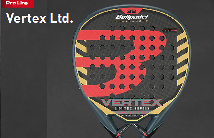 total Desmantelar Cementerio  Vertex Limited: This is the new weapon from Maxi Sánchez | Padel World  Press 2021