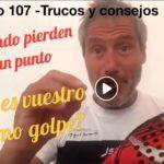Consejos-Trucos de Miguel Sciorilli (107): ¿Cuál es el último golpe cuando perdemos un punto?
