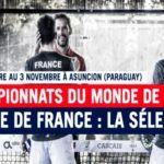 Francia desvela el nombre de sus elegidos para el Mundial 2018
