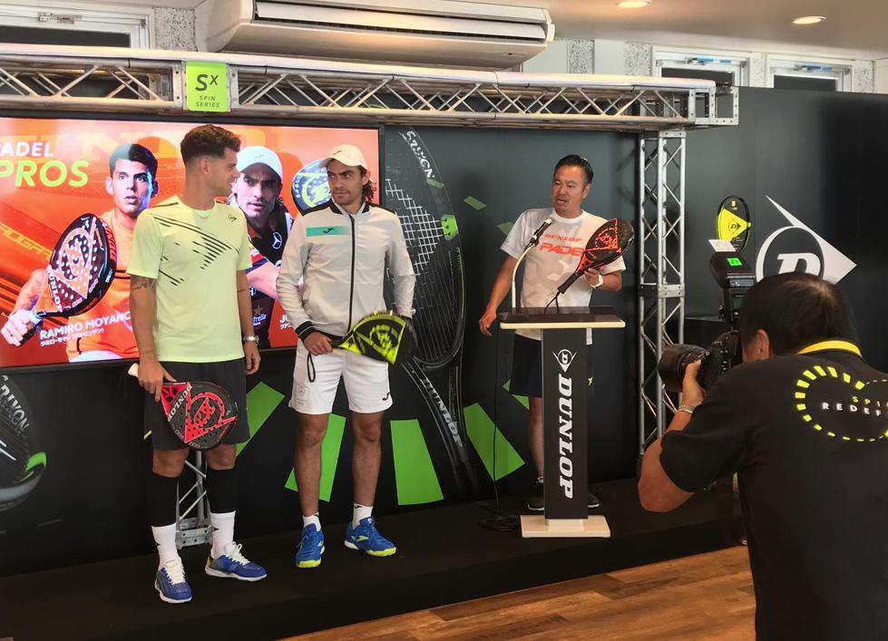 Ramiro Moya y Juani MIeres en la presentación de Dunlop Padel.