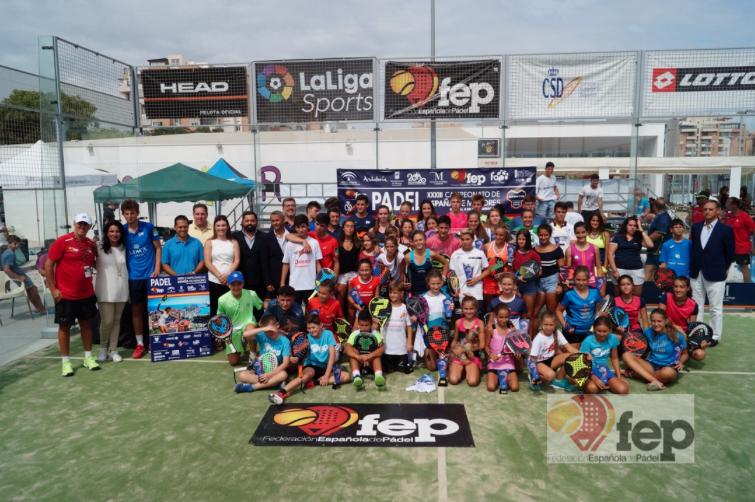 El Campeonato de España de Menores.   Foto: FEP