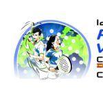 Mundial de Menores de la FIP.