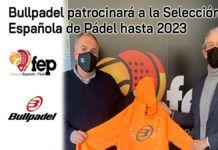 Bullpadel, la `` peau '' de l'équipe espagnole de paddle