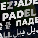 Time2Padel: Vom Einfachen… Zum Wachstum !!